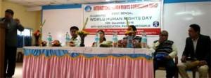 IHRC West Bengal-4