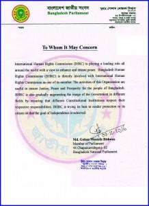 Md. Golam Mostafa Bishwas-Certified
