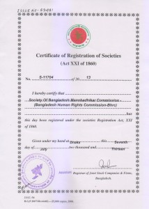 Society of Bangladesh Manobadhikar Commission
